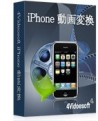 4Videosoft iPhone.