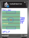 Spanish-Arabic Dict With Football Game