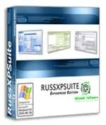 RussXPSuite ActiveX Personal License