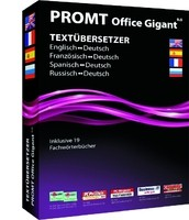 Promt Office Gigant Plus