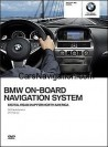2014 BMW HIGH North America EAST WEST Full Version
