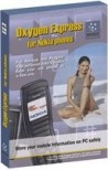Oxygen Express for Nokia phones (Personal Edition)