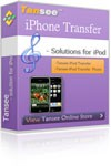 Discount Coupon for Tansee iPhone Transfer 25% OFF !